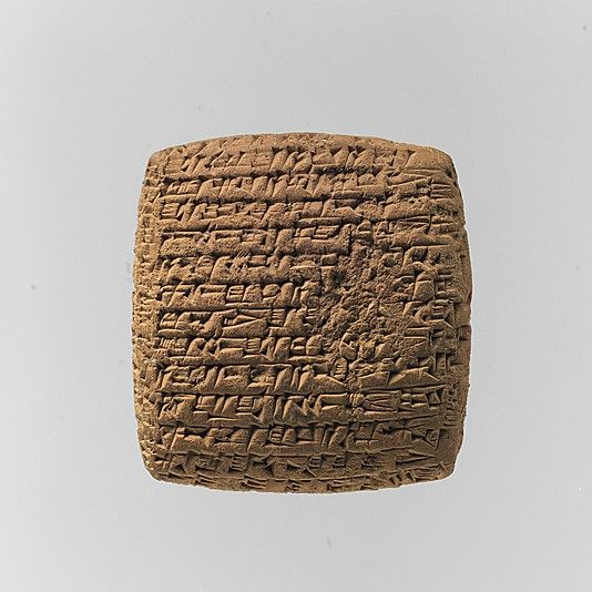 Cuneiform tablet: private letter, ca. 20th–19th century B.C. Anatolia, probably from Kültepe (Karum Kanesh). Old Assyrian Trading Colony. The Metropolitan Museum of Art, New York. Gift of Mr. and Mrs. J. J. Klejman, 1966 (66.245.8) #letters #Connections