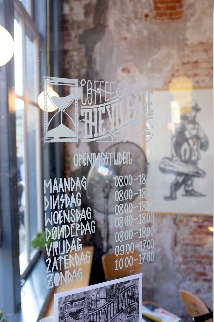 The Village Coffee & Music | Utrecht