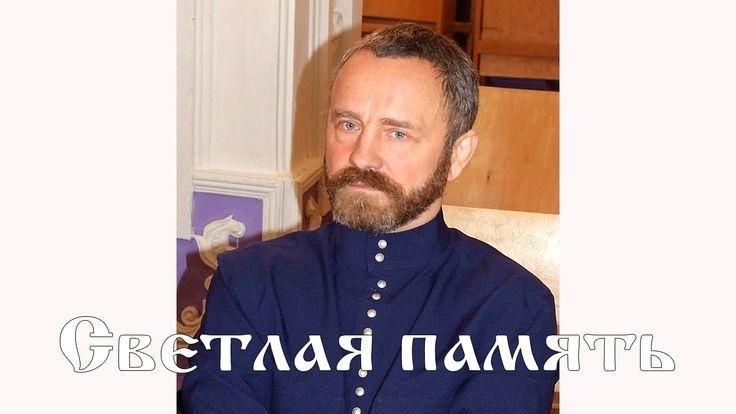 Сергей Александрович ДАНИЛОВ - Светлая память!
