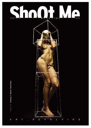 Issue #04 is online! Enjoy! www.shootmemag.com/issue/04/