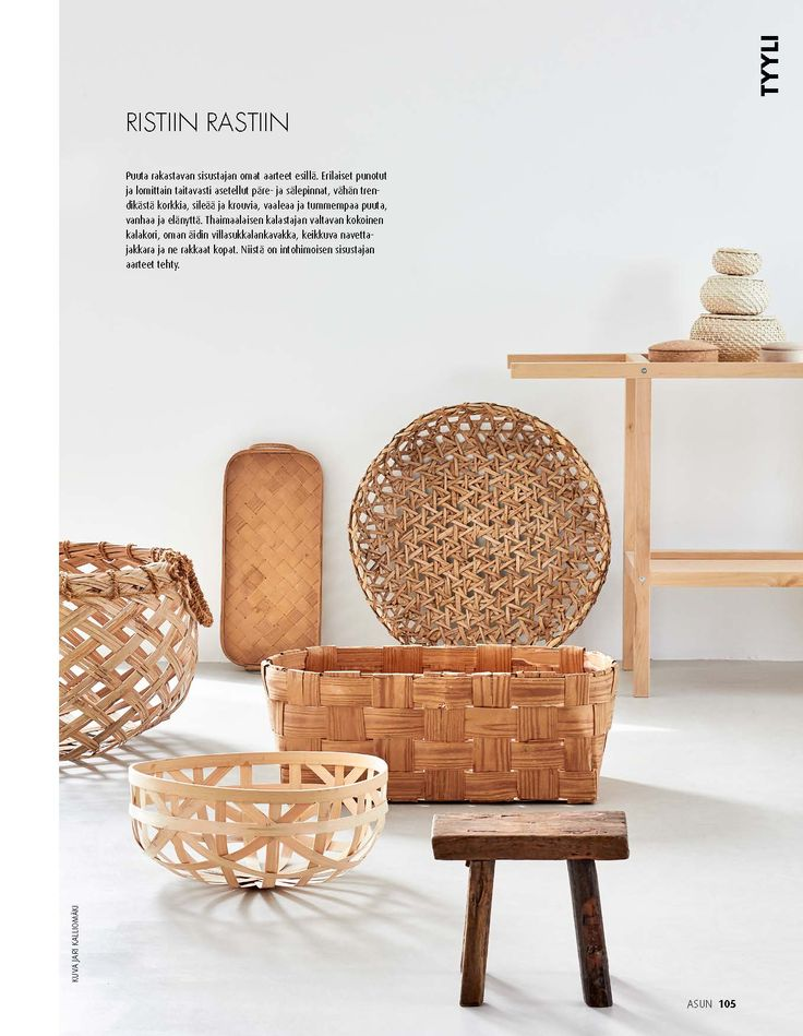 Design et bien être Kontio