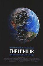 Скачать Одиннадцатый час / The 11th Hour (2007) - Открытый торрент трекер Скачать торент с Fast torrent Скачать фильмы бесплатно без регистрации