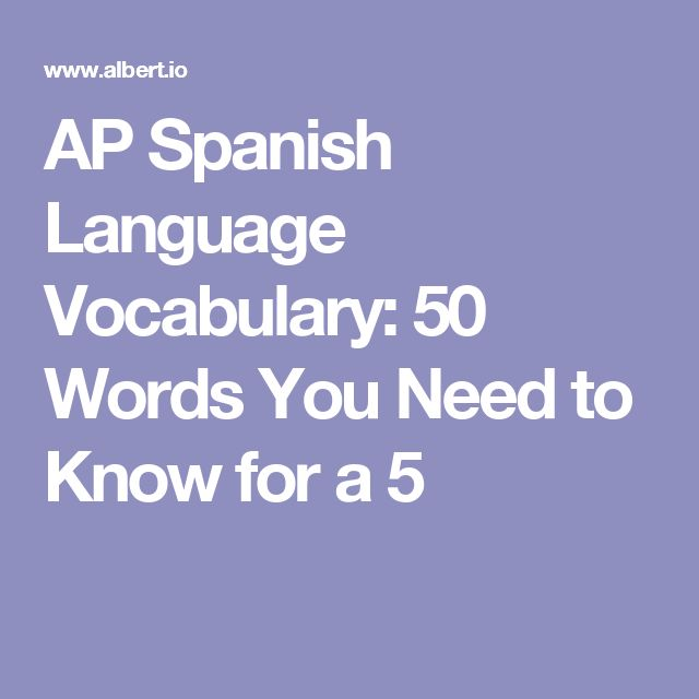AP Spanish Language Vocabulary: 50 Words You Need to Know for a 5