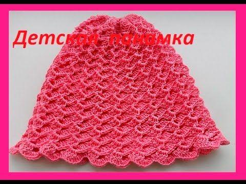 Панамка крючком,Baby Crochet ,Crochet Sommerhut .