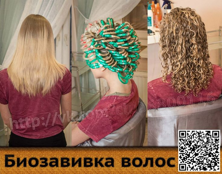 Best 25 Spiral Perms Ideas On Pinterest Perms Curly