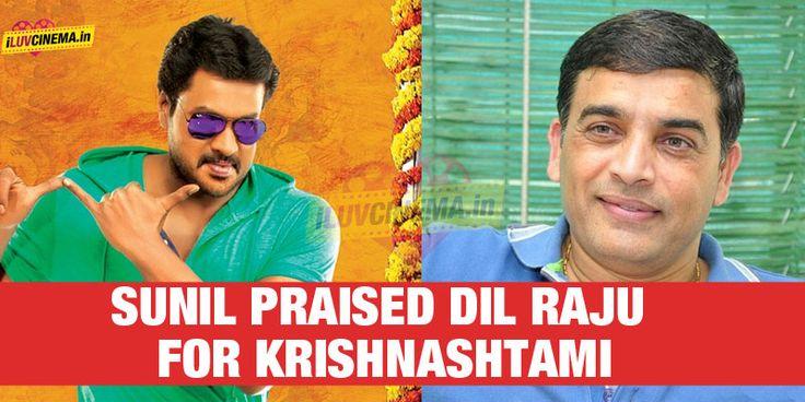 Sunil Praised Dil Raju for Krishnashtami  #Krishnashtami