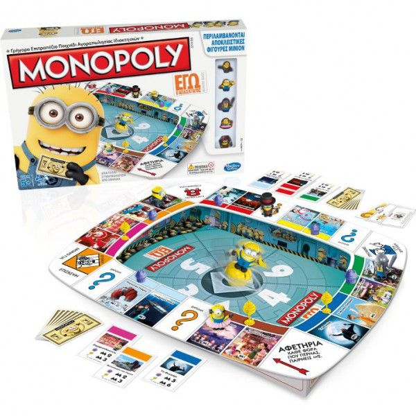 """Επιτραπέζιο παιχνίδι """"Monopoly Εγώ ο Απαισιότατος 2"""""""