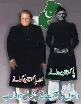 See the difference b/w health of the two as in Quaid e Azam who made Pakistan & Nawaz sharif who like zardari ate Pakistan:)