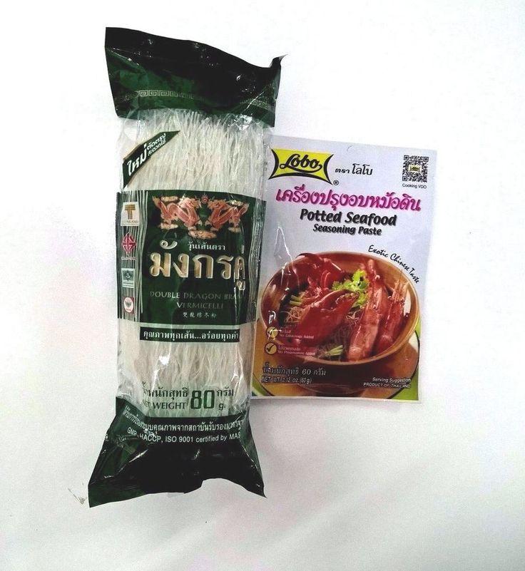 Vermicelli Bean & Lobo Potted Seafood Seasoning Low Fat Thai Food Free Shipping #TWINDRAGONSLOBO