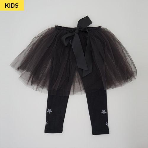 Ballet skirt leggings for baby girls