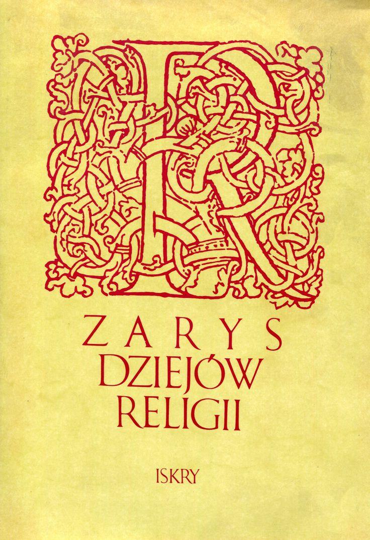 """""""Zarys dziejów religii"""" Cover by Krystyna Töpfer Published by Wydawnictwo Iskry 1988"""