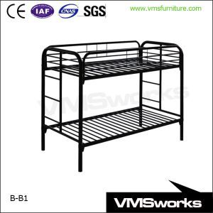China full size iron double metal bed frame, Iron Double Bed Frame, Metal Double Bed, Double Metal Beds, Double Iron Bed, Full Size Metal Bed Frame,Suppliers, Manufacturers, China, Customized, Factory, Best Price.