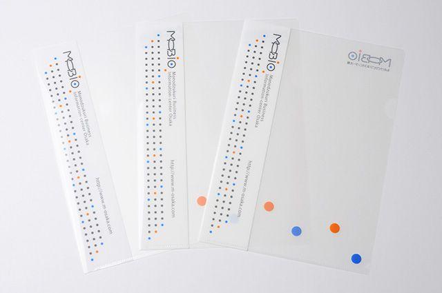 行政機関VI:ものづくりビジネスセンター大阪(大阪府) : ロゴ | ロゴマーク | 会社ロゴ|CI | ブランディング | 筆文字 | 大阪のデザイン事務所 |cosydesign.com