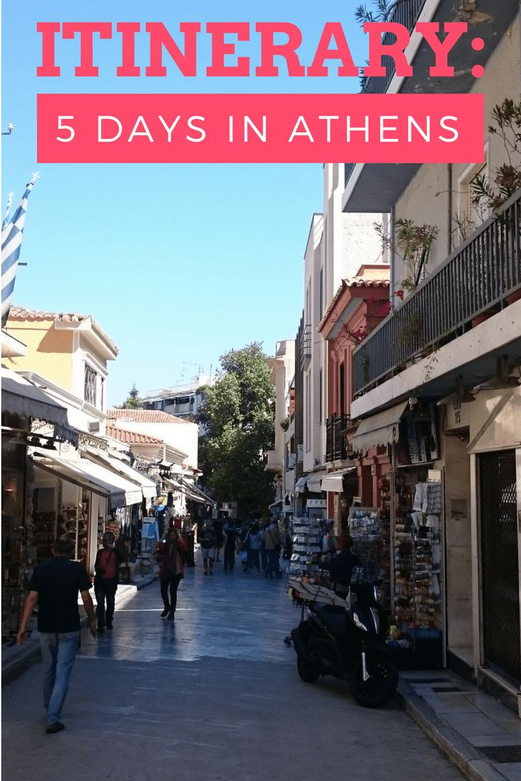 5 Days in Athens are enough to scratch the surface and visit some of the most important historical sights and also take a trip to a near-by island.