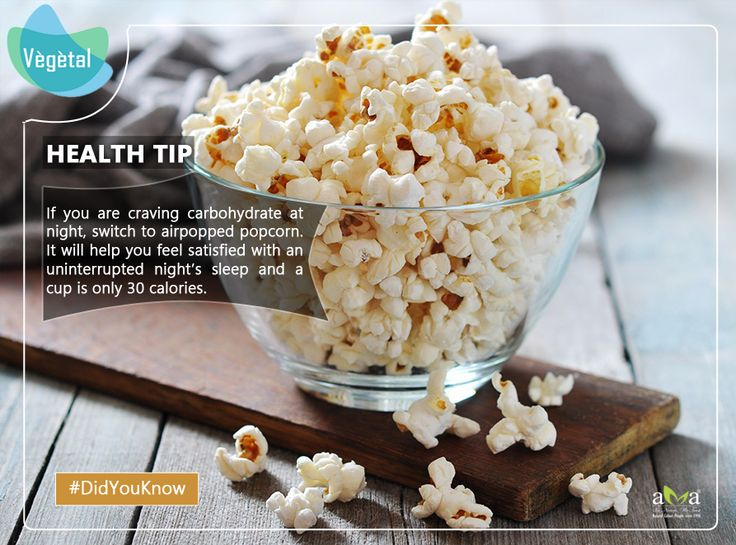 #DidYouKnow – If you are craving carbohydrate at night, switch to airpopped #popcorn. It will help you feel satisfied with an uninterrupted night's sleep and a cup is only 30 calories. #Vegetal Products are 100% #Natural Extracts. Love #Nature. Buy Natural For more details: http://bit.ly/2kJu7h9