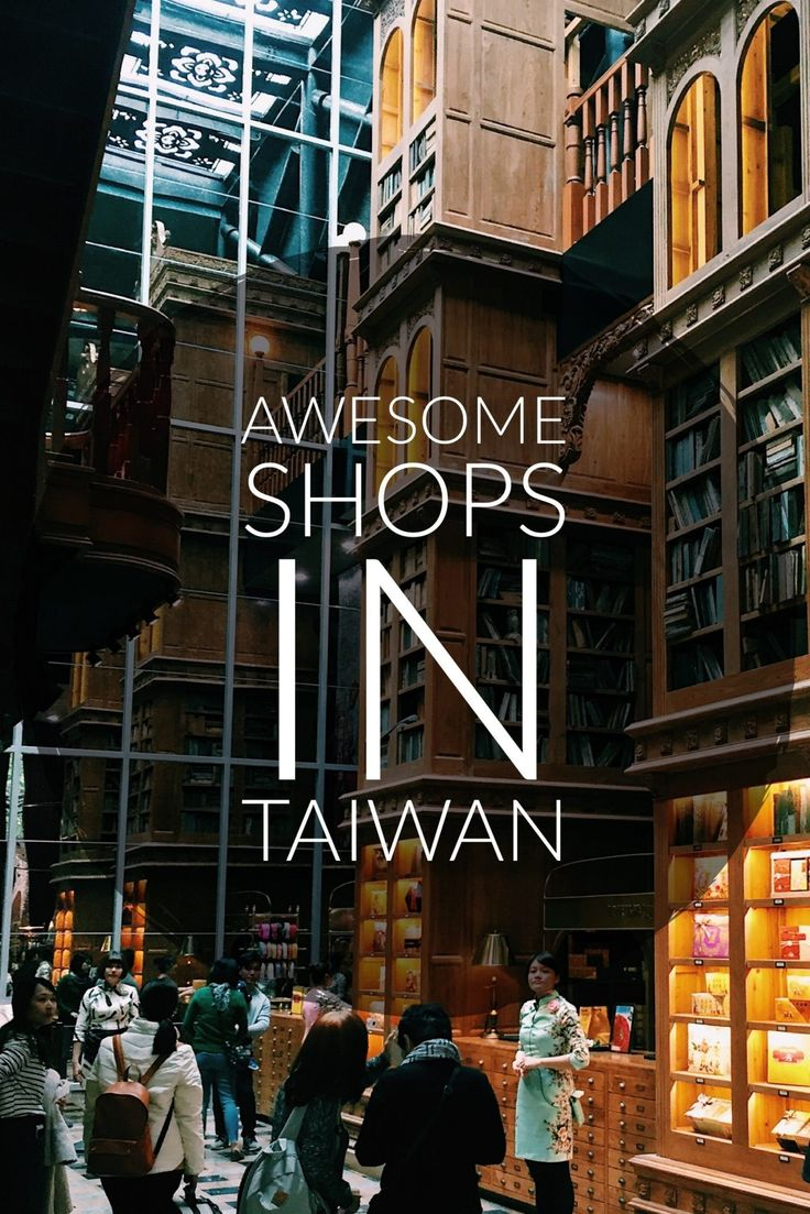 Some Awesomely Quirky Shops To Visit In Taiwan