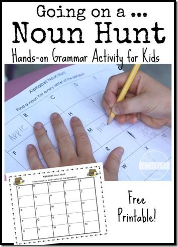 Here is a fun FREE Noun hunting activity. This can be used inside or outside for some extra fun. It is perfect for 1st-3rd grade students.  &nbs