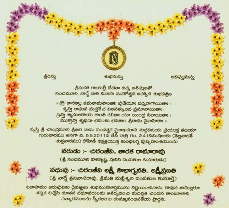 Telugu Wedding Cards Matter Veenvendelbosch Fun Wedding Invitations Wedding Cards Wedding Invitation Matter