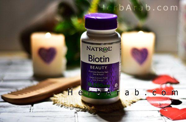 مدونة اي هيرب بالعربي تجربتي مع حبوب البيوتين 10000 اي هيرب وماهي تجاربه للشعر Natrol Biotin Biotin Shampoo