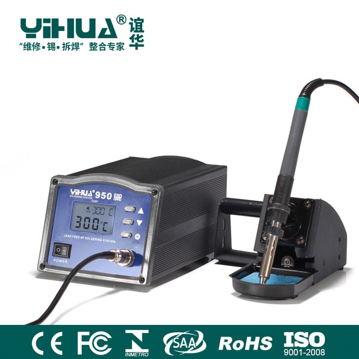 YIHUA950 high frequency lead-free welding platform high frequency welding platform 150W high frequency eddy current we 110V-220V