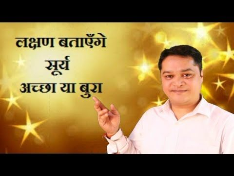 Free Online Lal Kitab Astrology Classes - YouTube