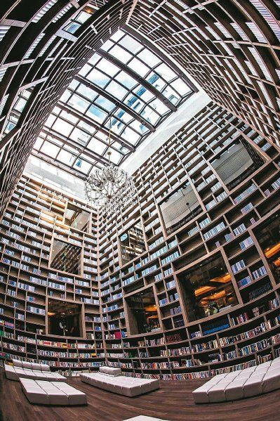 The Gaia Hotel Library, Taipei, Taiwan.