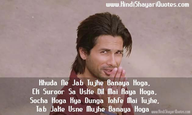 Shahid Kapoor Shayari, Bollywood Movies Shayari - Teri Meri Kahaani Film Shayari Images, Wallpapers, Photos, Pictures