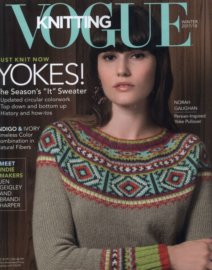 "Мобильный LiveInternet Альбом ""Vogue Knitting"" Winter 2017/2018г 