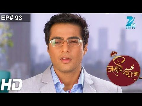 Zee tv drama serial | Jamai Raja - episode 93 | This story is aired on  zee tv on 4 august 2014 is was produced by Akshay Khumar
