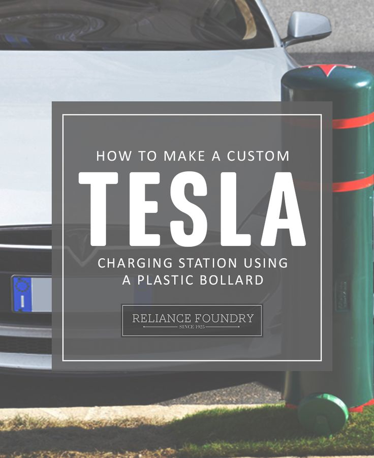 There are no limits on creativity. One of our customers modified a plastic bollard cover to create a custom Tesla charging station. Find out more on our blog!