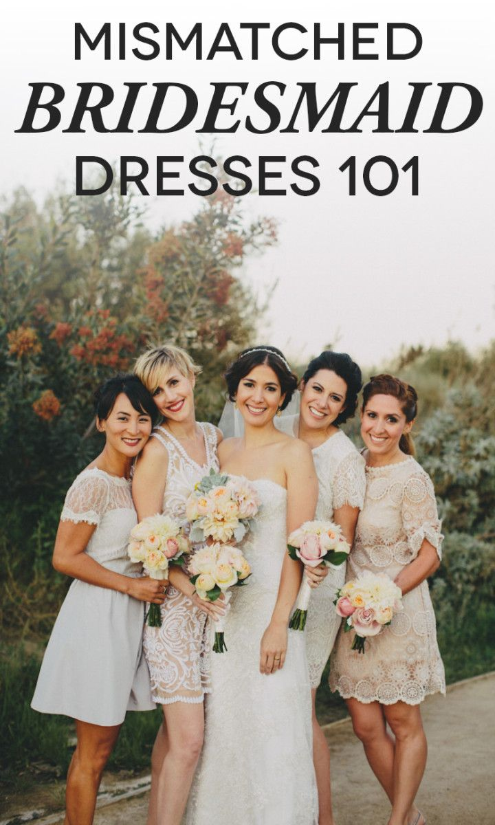 Mismatched Bridesmaid Dresses 101 - Good round up!