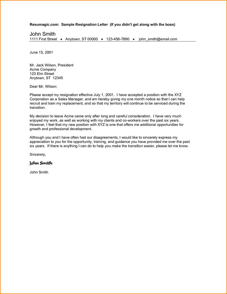 Resignation Letter From Employee To Employer