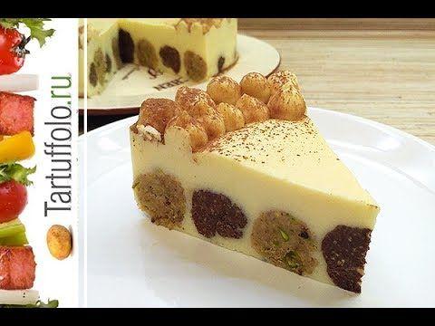 Торт БЕЗ ВЫПЕЧКИ со вкусом мороженого! МЕГА вкусный! Cake with ice cream...