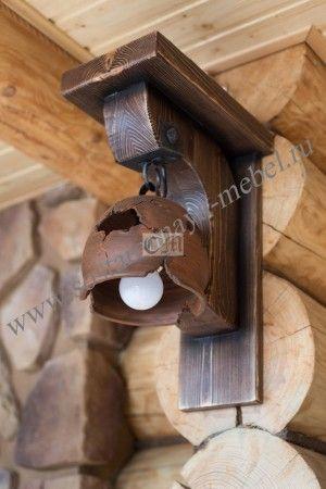 Светильник в деревенском стиле