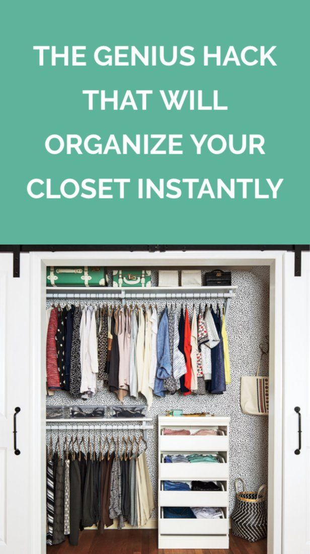how to organize your closet when you really love fashion