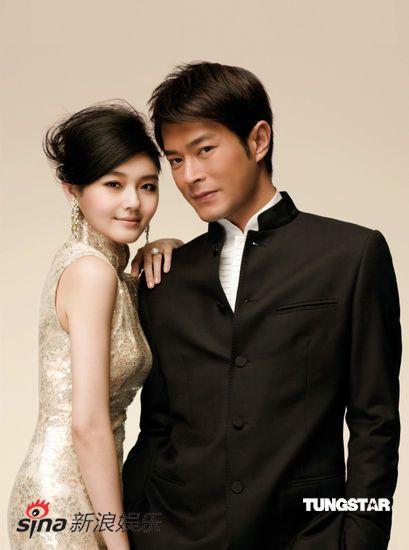 barbie hsu make up | barbie hsu wedding pictures. Louis Koo and Barbie Hsu grace