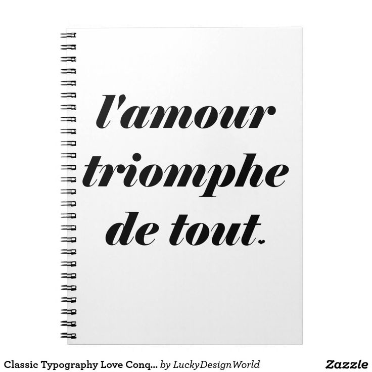 Classic Typography Love Conquers All, Amour Quote Spiral Notebook