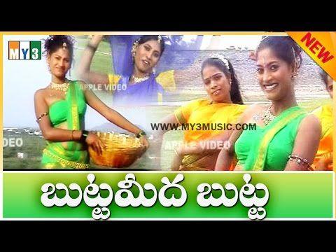 Most Popular Telugu Folk Songs Ellani Mallelu Janapada Geethalu Folk Video Songs Youtube Songs Audio Songs Remix Music