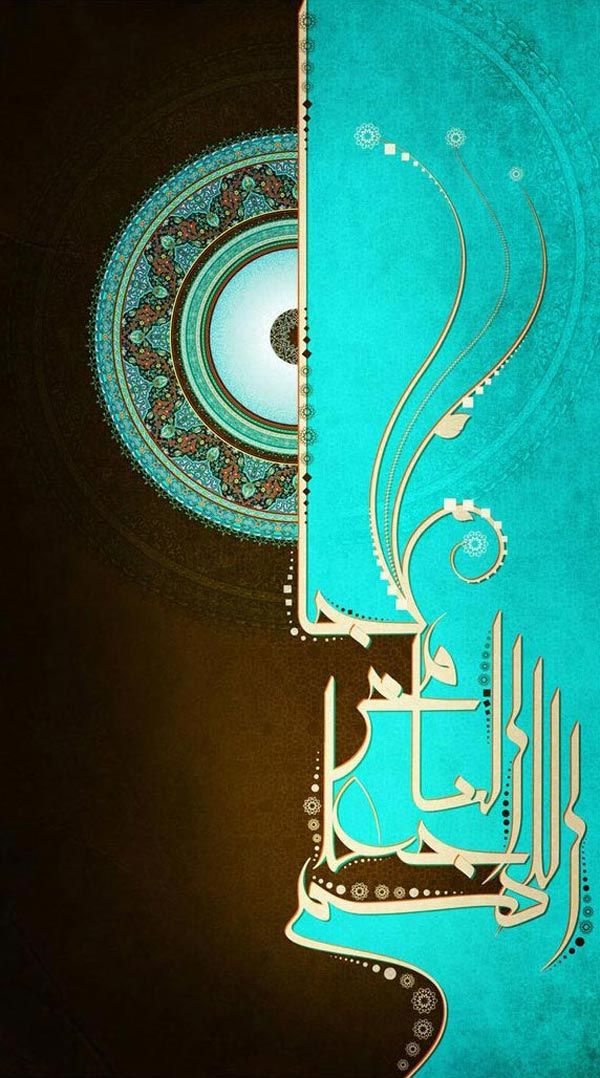 Arabic calligraphy at its best.