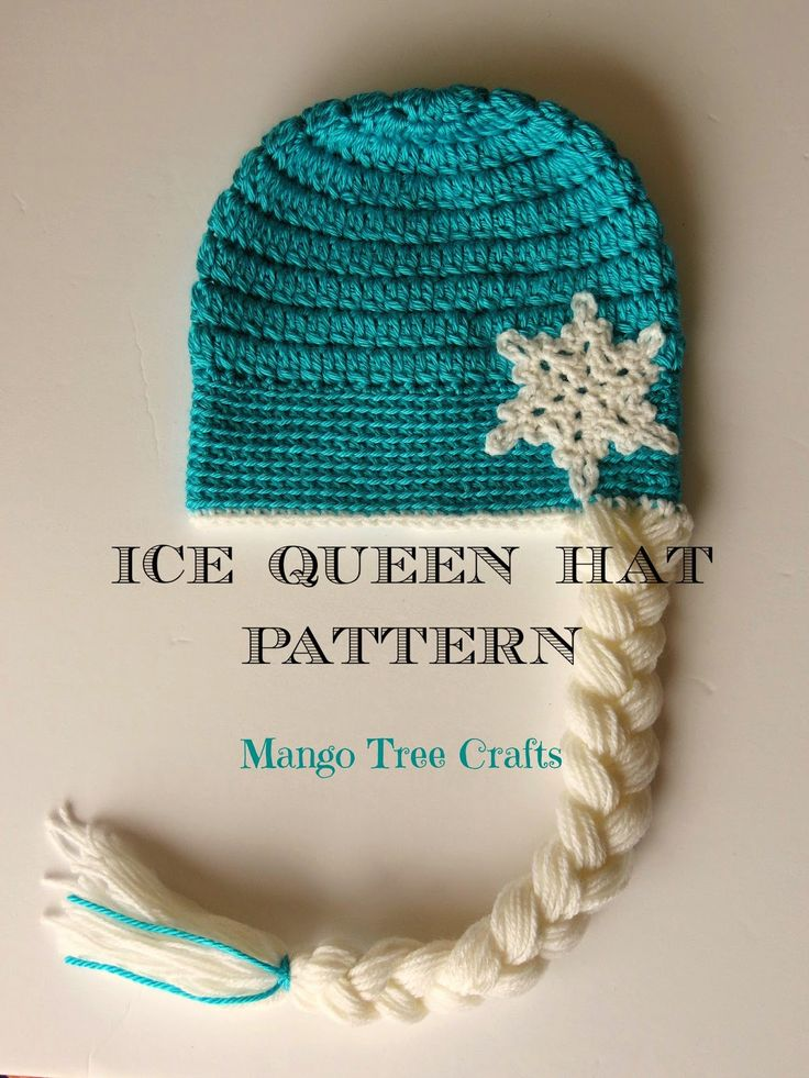 Frozen Elsa Ice Queen Hat: #free #Elsa #hat #pattern