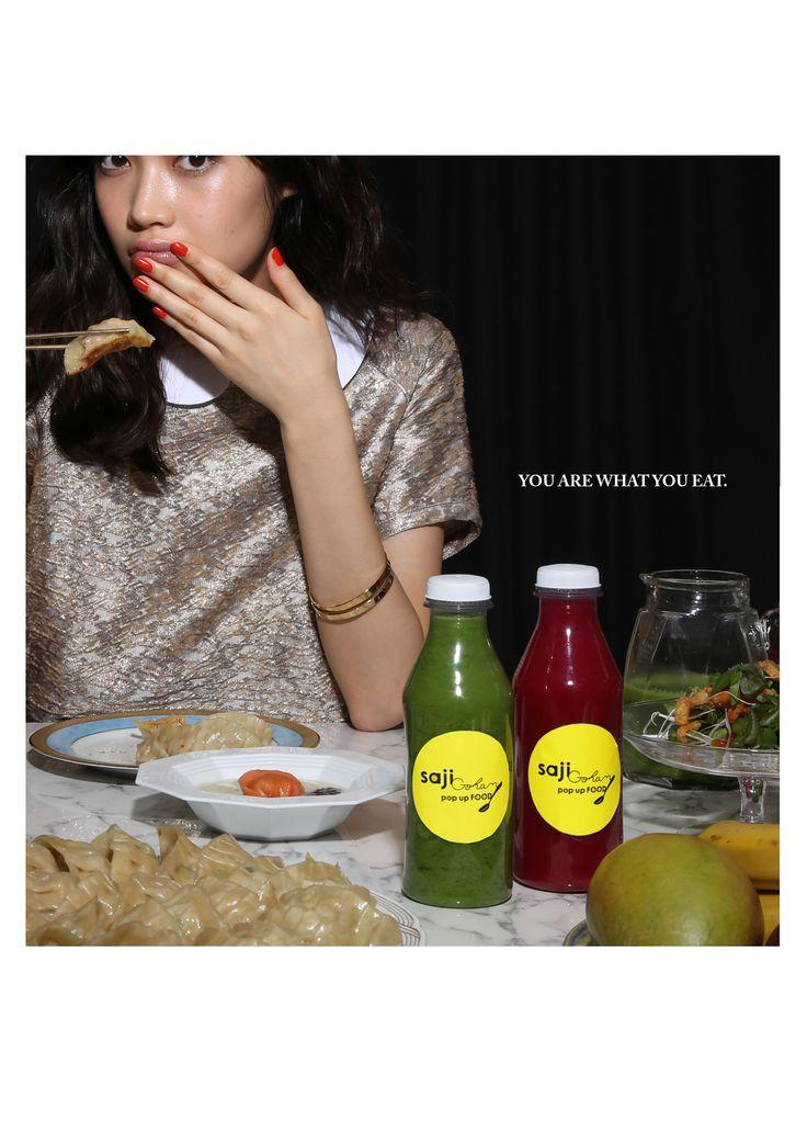 www.sajigohanpopup.com Pop Up food - green juices - fashion week Paris - Du 03 au 13 Mars 2015 - Gyozas , onigiris, cookies, brownies, green food, super food, Tokyo - Japon - 16, rue Marie Stuart 75002 Paris - Quartier Montorgueil, réservation en ligne