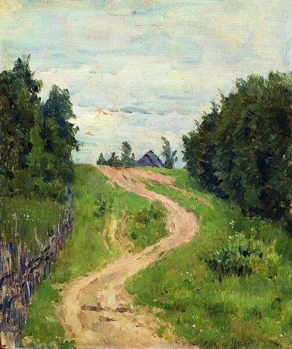 Track. 1890