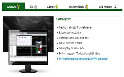 NetTradeX trading platform is a software product for traders to do online trading operations in Forex and CFD markets. It is an advanced new generation platform…