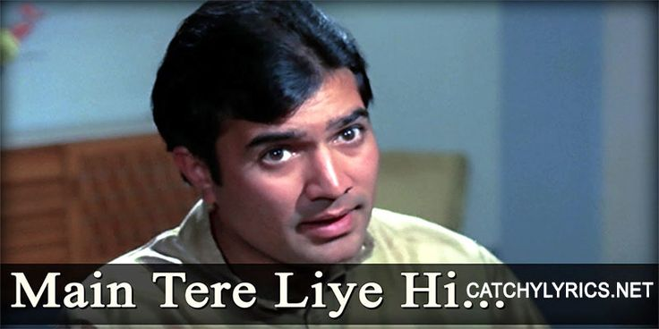 Maine Tere Liye Hi Lyrics: One of the best old unconditional love song lyrics from the movie Anand (1971). This song is sung by amazing... [Read More..]