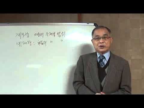 2016.01.24. 흰돌교회 주일예배 천년이 무엇인가? 이 태수 목사 - YouTube