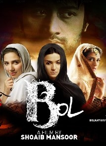 Bol (Hindi/Urdu) - a thought-provoking movie...
