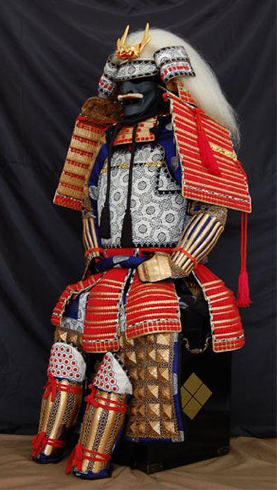 Daimyo Takeda Shingen Armor