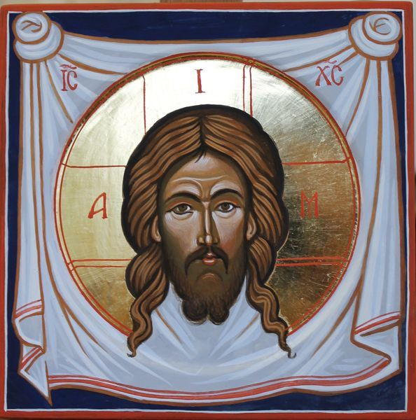 The Holy Napkin (Face of Christ)