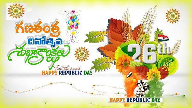 Best Republic day wishes Images Telugu