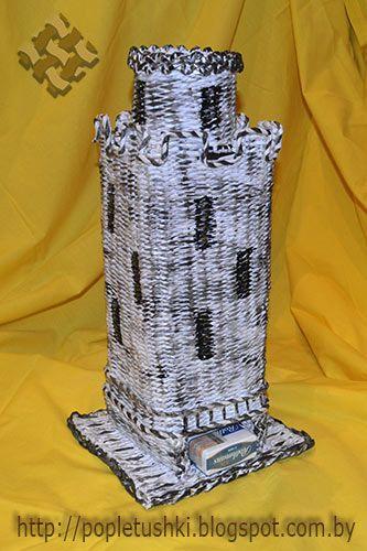 Сигаретная башня из бумажной лозы